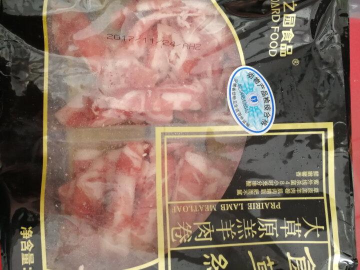 【合肥扶贫馆】米线 过桥米线 2KG/袋 米粉 米面 凉拌米线 合肥特产 三河米面(宽米面) 晒单图