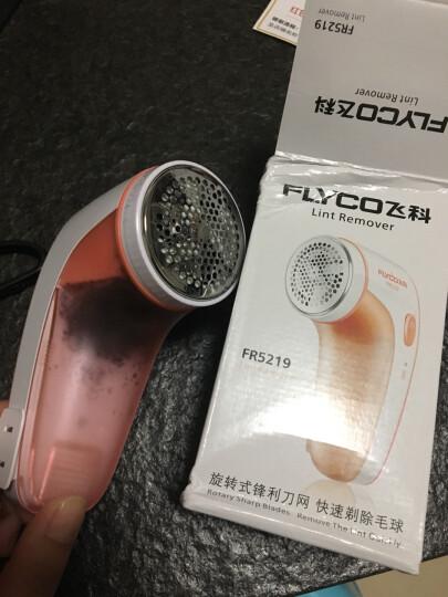 飞科(FLYCO)剃毛机除去毛球修剪器充电式衣服去球器剃毛器 FR5006 FR5006+4刀头 晒单图