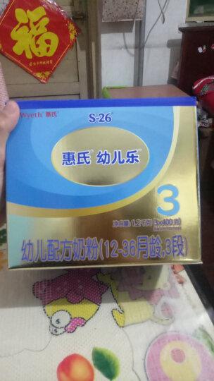 惠氏(Wyeth)S-26金装幼儿乐奶粉3段 12-36月幼儿配方 1200克(盒装 400克*3袋) 晒单图