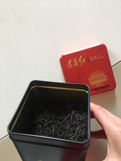 贵天下贵州 遵义红 红茶 茗茶工夫红茶 茶叶遵义红6号铁罐125g克 晒单图