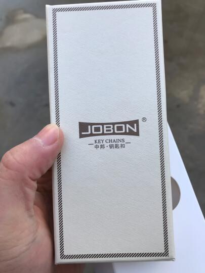 JOBON中邦双匙圈便捷摘取腰挂式钥匙圈汽车钥匙扣圈ZB-070黑色 创意礼品生日礼物 晒单图