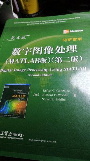 数字图像处理(MATLAB版)(第2版)(英文版) 晒单图