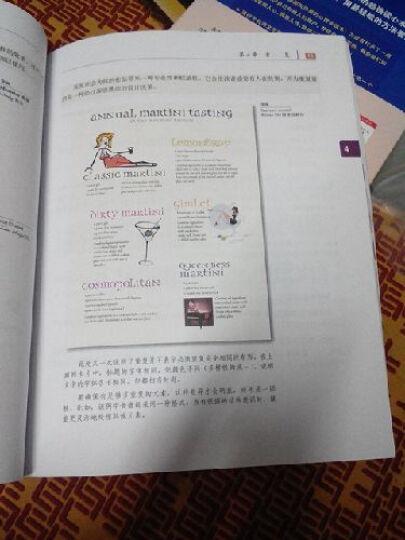 写给大家看的设计书(第3版) 晒单图