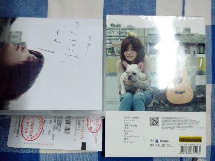 陈妍希·2013最新专辑:Me Myself and I(CD) 晒单图