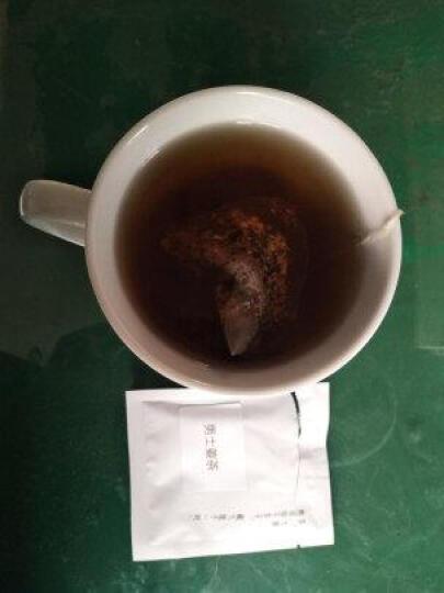 陆羽泡茶 男士姜茶驱寒暖宫 无糖组合茶 生姜橘皮人参茶 男女补气血袋泡茶 暖胃姜茶养生茶包 晒单图