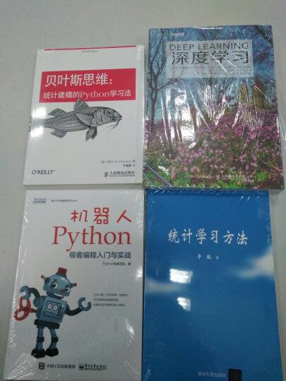 贝叶斯思维 统计建模的Python学习法 晒单图