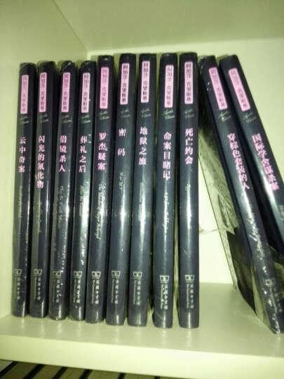 阿加莎·克里斯蒂经典侦探作品集:穿棕色套装的人(英文版 附光盘) 晒单图