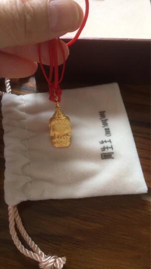 周生生黄金吊坠足金本命佛大势至菩萨(建议生肖马佩戴)吊坠不含黄金项链 89234P计价 2.39克(含工费100元) 晒单图