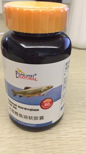 爱司盟 美国原装进口 成人鳕鱼油软胶囊老人中老年儿童青少年含鱼肝油主要成分 晒单图