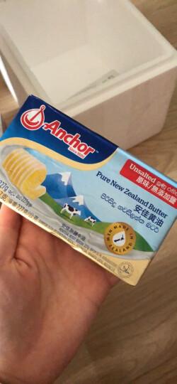 安佳(Anchor)份装淡味黄油(无盐)6*10g 新西兰进口(2件起售) 晒单图