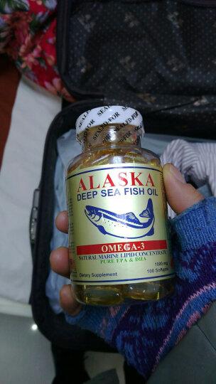 【拍3免1,热卖上万瓶】美国阿拉斯加深海鱼油软胶囊100粒/瓶调节血压血脂降三高大豆卵磷脂 1瓶体验装 晒单图