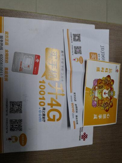 中国联通(China Unicom) 江苏联通手机卡全国流量卡4G组合号码卡电话卡上网卡 沃4G全国16元套餐 晒单图
