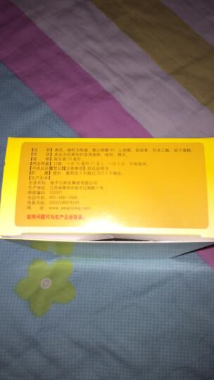 扬子江 黄芪精10ml*12支(304235) 3盒装(一个疗程) 晒单图