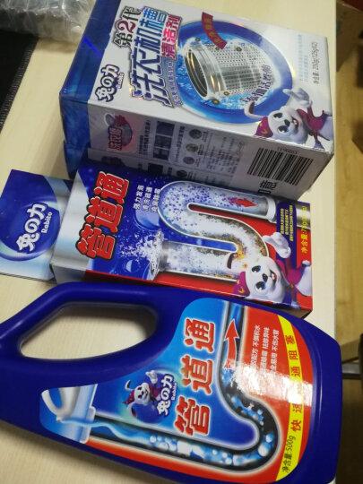 兔之力(兔の力)洗衣机槽清洗剂125g*4袋 滚筒波轮洗衣机清洁剂 晒单图