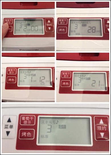 松下(Panasonic)SD-P103 全自动制家用面包机 晒单图