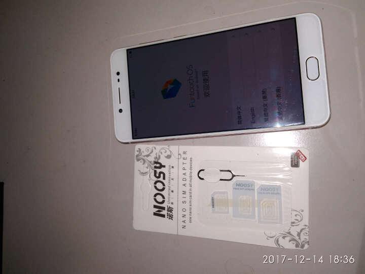 【二手9成新】vivo X7 二手手机 3期免息 玫瑰金 4G+64G 全网通 晒单图