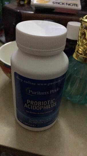 普丽普莱(Puritan's Pride) 天然活性嗜酸乳杆菌成人益生菌软胶囊100粒 1瓶 晒单图