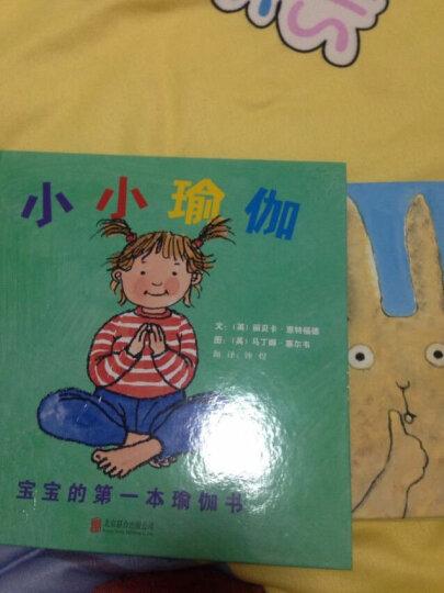 小小瑜伽 宝宝的第一本瑜伽书(启发童书馆出品) 晒单图