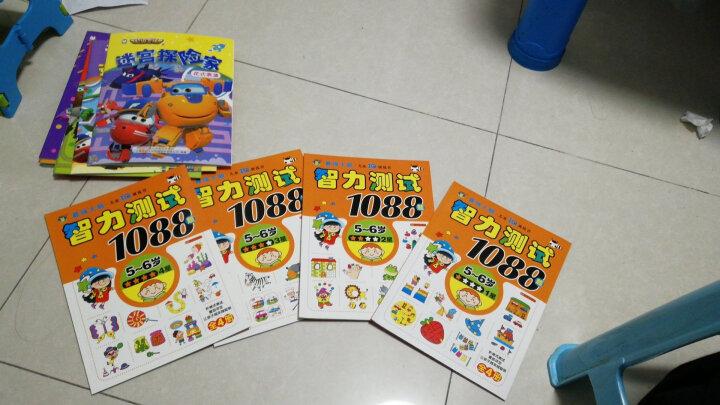 河马文化 幼儿园启蒙教材 幼儿园EASY学英语(套装共6册) 晒单图