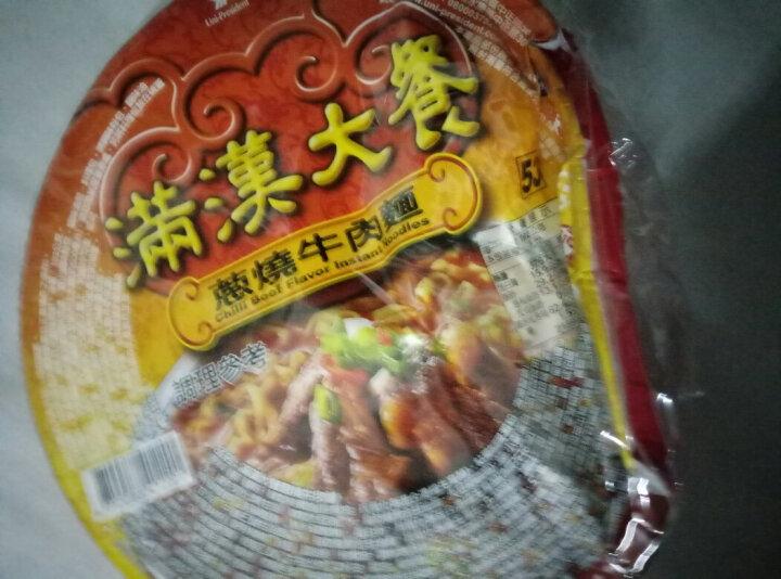 2件9折3件85折 台湾地区进口特色食品 统一泡面方便面  满汉大餐满汉全席满汉宴/来一客经典传统美 来一客杯面10连杯(每个口味各两杯) 晒单图