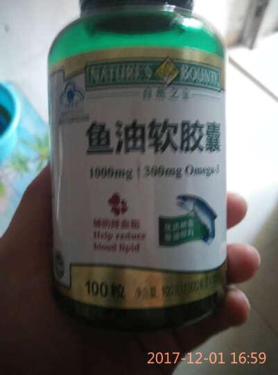 自然之宝(Nature's bounty) 欧米伽-3鱼油软胶囊100粒辅助降血脂 晒单图