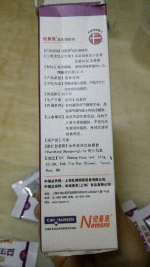 纽曼思(Nemans) 纽曼思(原名:纽曼斯)丹麦原装进口益生菌粉剂成年人型30条/盒 晒单图