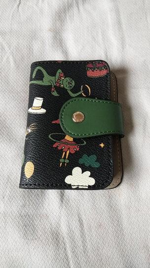 不莱玫  2019新品印花原创卡包防盗刷防消磁可爱多卡位卡片包小版 英伦绿 小版 晒单图