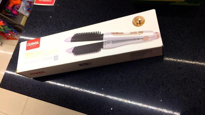 雷瓦(RIWA)多功能卷发器直发器二合一 蓬松发梳 造型卷发棒夹板直卷发器 Z5 晒单图
