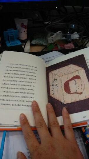 奈良美智绘吉本芭娜娜全彩插画版作品集(套装共4册) 晒单图