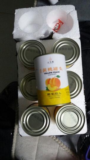 汇尔康 出口速食黄桃罐头 对开大片6罐X425克 新鲜糖水水果罐头 美食零食 包邮 晒单图