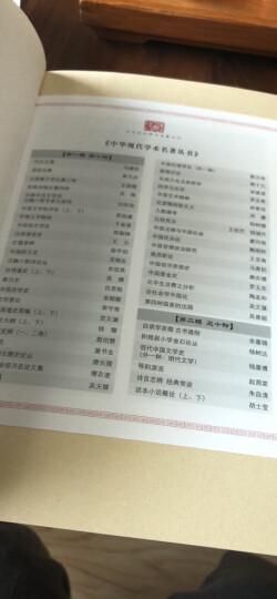 中华现代学术名著丛书:中国小说史略(外一种:汉文学史纲要) 晒单图