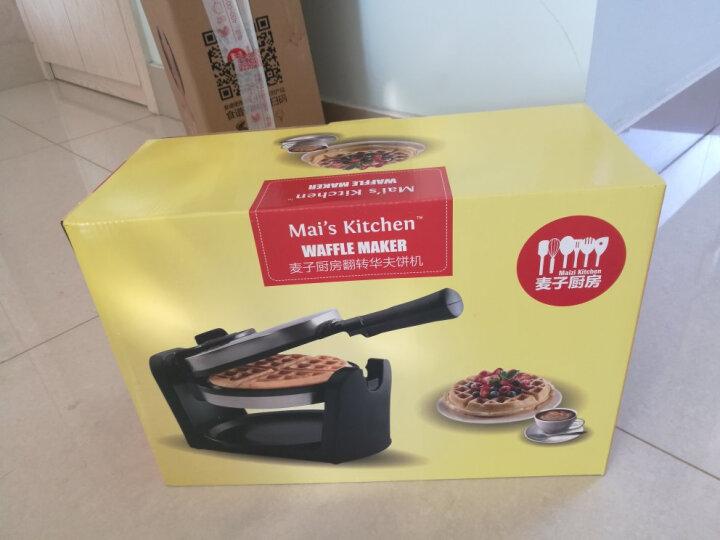 华夫饼机松饼机烤饼煎饼机家用商用电饼铛华夫炉华芙饼 三套烤盘套餐(华夫饼机+甜甜圈+蛋卷)德邦配送 晒单图