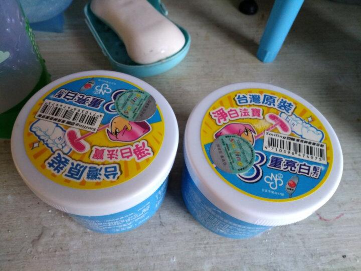 百龄(Smiling) 百龄洁牙粉  去烟渍黄牙 130g/罐 牙齿美白 130g*1罐 晒单图