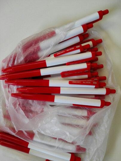 得力(deli)60支红色0.7mm按动式圆珠笔原子笔6526 晒单图