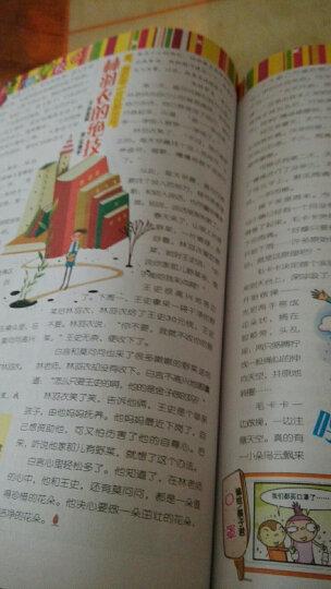 意林(少年版·合订本)(第27卷) 晒单图
