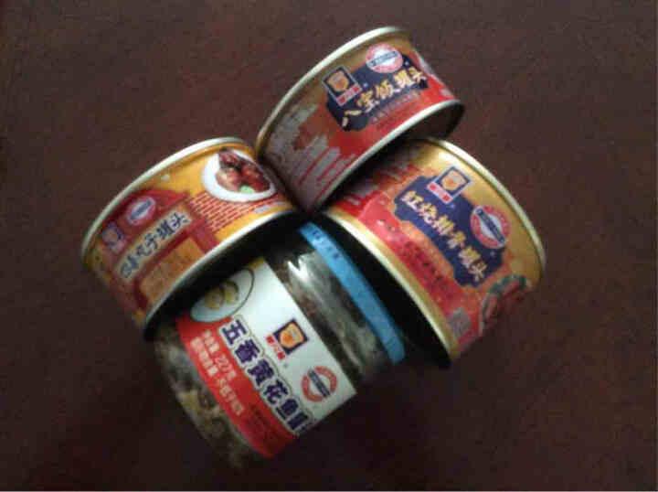 梅林 MALING 四喜丸子罐头?上海特产 280g中华老字号 晒单图
