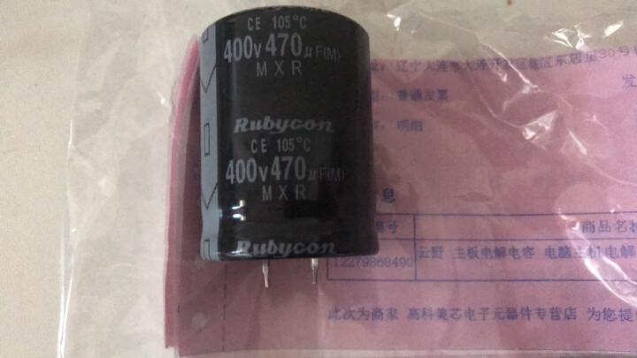 云野 主板电解电容 电脑主机电解电容器 470UF 400V 45X35mm直插 一个 晒单图
