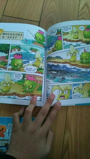 植物大战僵尸2科学漫画武器机密之你问我答7-10岁图书童书漫画书小学生 小学生课外书 植物大战僵尸2科学漫画第八辑5本 晒单图