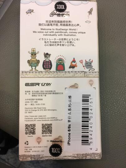 亿色(ESR) iPhone6/6s手机壳/保护套 4.7英寸苹果6S手机套 硅胶透明防摔软壳 苹什么系列 云梯 晒单图