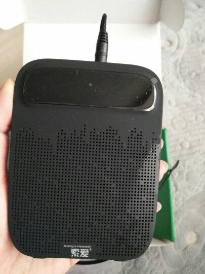 索爱(soaiy)S-618se 10W大功率 便携式数码扩音器 小蜜蜂扩音器教学专用教师导游 插卡播放器 唱戏机睿智黑 晒单图