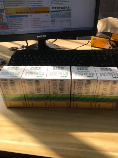 来益牌 天然型维生素E软胶囊60粒 ve习惯性流产 备孕孕妇专用维生素矿物质 93粒斯利安叶酸片+2盒来益 天然型维生素E60粒 晒单图