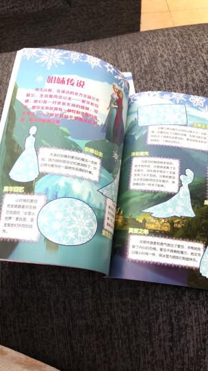 迪士尼流利阅读:海洋奇缘+冰雪奇缘(套装共2册) 晒单图