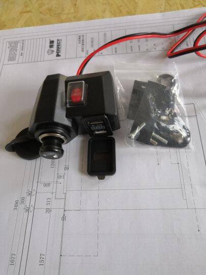 德尔雷 摩托车改装车载导航仪手机USB充电器跨骑车雅马哈本田铃木豪爵机车配件12V防水车充点烟器 三合一多功能充电器 晒单图