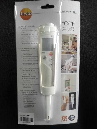 德国德图testo106中心温度计测温度食品温度计插入式温度计订货号:0563-1063套装 晒单图