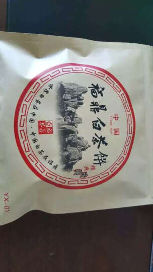 买1发2郎品 茶叶 老寿眉5年老白茶饼357克 福鼎白茶 晒单图