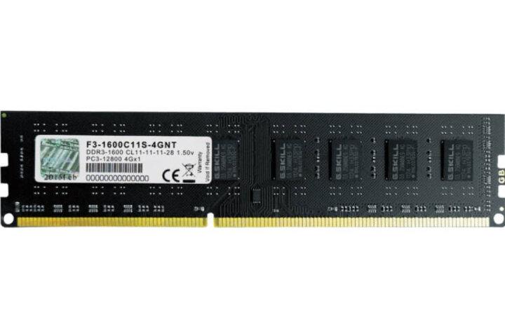 芝奇(G.SKILL)4GB DDR3 1600频率 台式机内存条/一条普通的内存条 晒单图