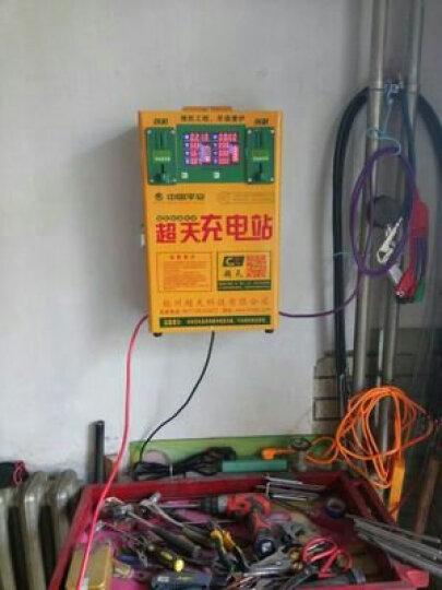 充电桩电车电瓶车充电站小区物业挂式充电器投币式充电站 20路 晒单图