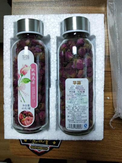 华简 茶叶 花草茶 洛神花茶 玫瑰茄花茶 玻璃罐装50g(25g*2罐) 晒单图