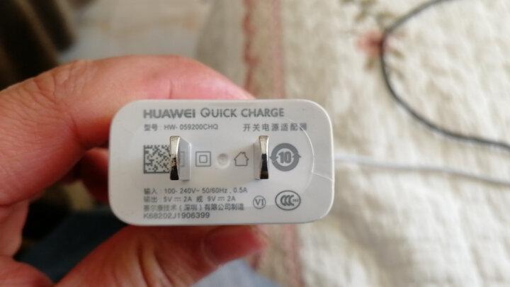 华为(HUAWEI)9V/5V2A快充/电源适配器/充电头 白色 晒单图
