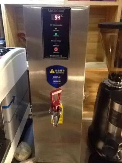 乐创(lecon) 商用电热步进式开水器 开水机 开水桶保温 即热奶茶店开水机 开水器 中国红 晒单图